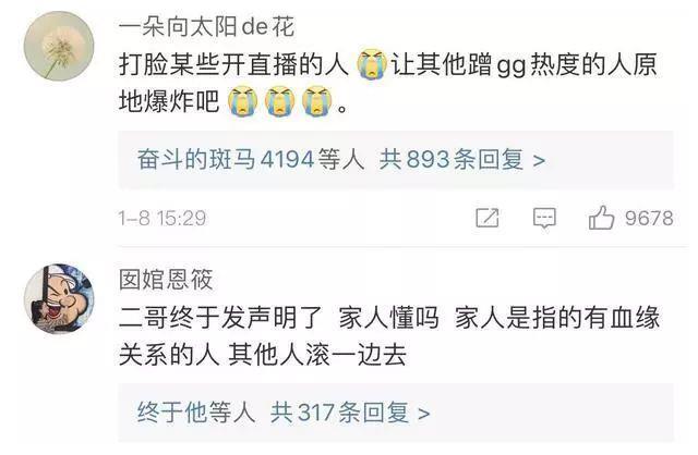 哥哥还透露了一条重要信息,也提醒大众不要被诱导,追责浙江卫视