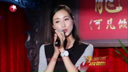 韩雪 张韶涵 -飘雪 & 隐形的翅膀 - 龙图大展 现场版