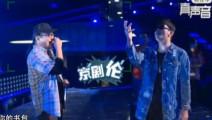 新歌声幕后: 周杰伦、刘欢合作中国风,周杰伦现场来了一句京剧腔
