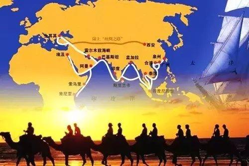一部全新的世界史——《丝绸之路》