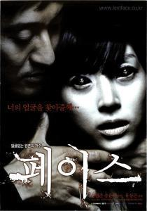 亚洲七部最恐怖电影 晚上连续看两部就算你厉害
