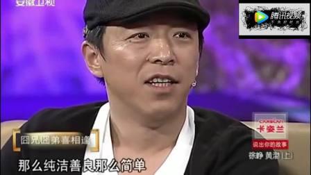 """王宝强说徐峥长得像一个""""囧""""字,黄渤在旁边哈哈大笑"""
