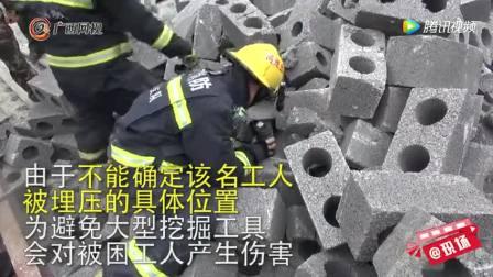 河池: 砖厂砖堆突然倒塌 一工人被埋压身亡