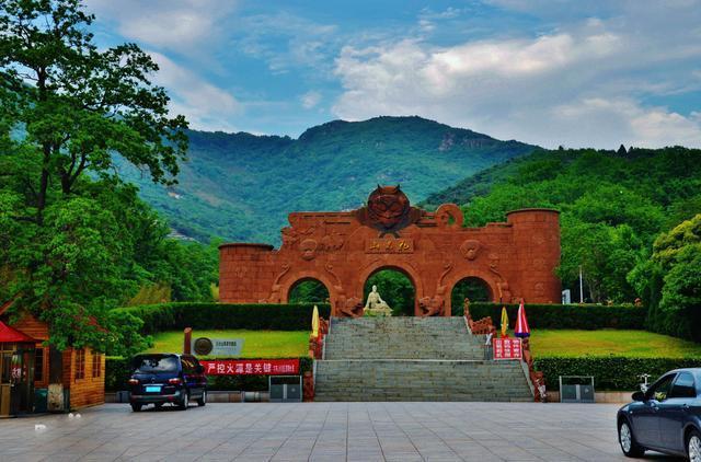 九江秦山风景区