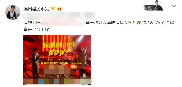 """首演电影同大咖合作, 杨颖成他迷妹, 发际线男孩小吴""""真香""""了(图12)"""