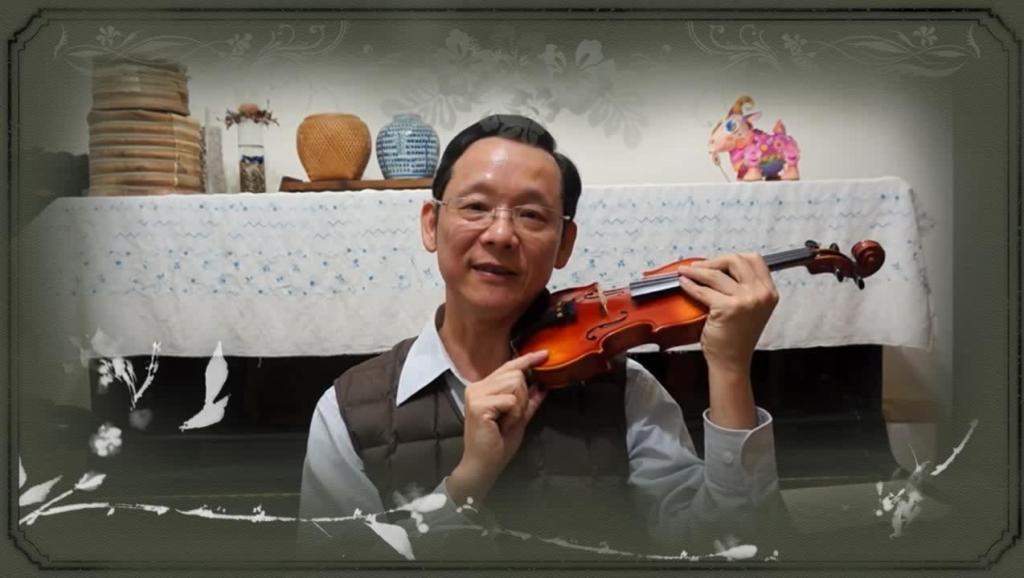 丰收渔歌 小提琴