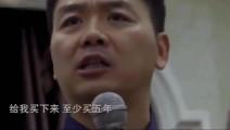 苏宁巧妙回应刘强东: 实体店开到京东老家,让他们继续耻辱下去!