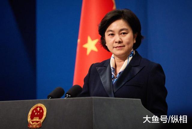 中国强大是利用美国的钱做到的? 外交部回应: 太可笑了