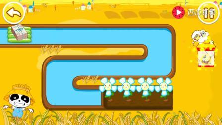 ppt 背景 背景图片 边框 模板 设计 相框 游戏截图 448_252