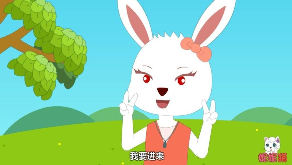 12.4.22小兔子看书找苹果