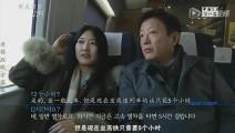 韩国专家体验中国高铁: 480公里的时速竟是韩国高铁的1.5倍