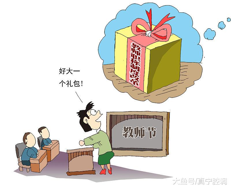 有那么多空缺的教师编制吗 为什么基层中小学校每年都在招教师,