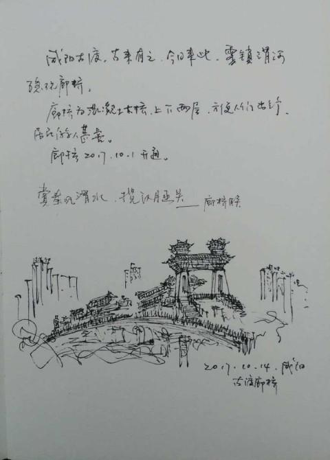 初中彩笔画风景展示