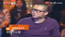 男子现场炫耀自己的奔驰车,涂磊发火当场逼问,结果全场嘉宾傻了