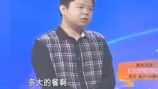 活宝女友用东北话吐槽男友,涂磊都笑傻了!你们是出来搞笑的吗?