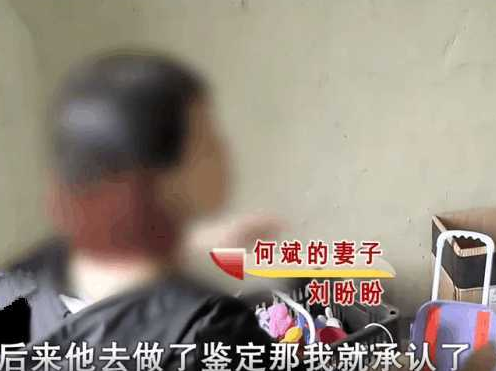 广东男子闪婚女同学, 三年后觉得不对劲, 妻子: 发现了就算了!(图2)