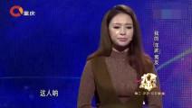 涂磊: 你把头发染黄了英文说的再好,你始终是中国人