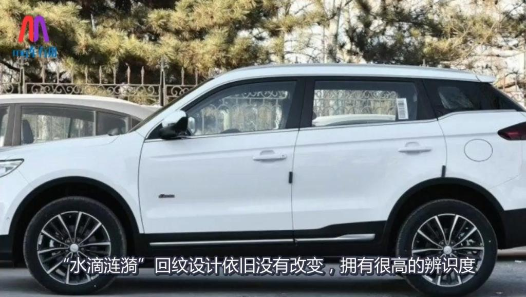 超良心国产车2018款吉利博越将于3月上市,最低预售只要12万,你心动了吗?