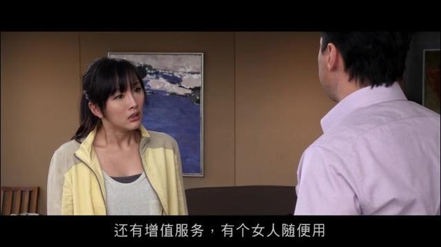 反贪风暴粤语15 王敏德发现被窃听,追击陈静,古天乐营救