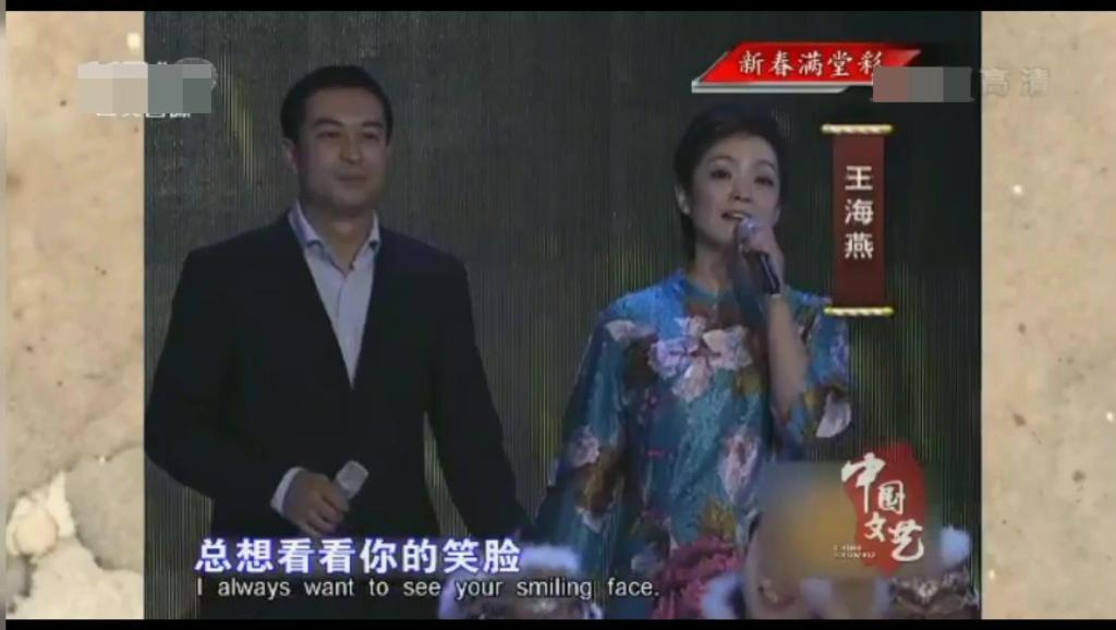 张嘉译、王海燕两口子演唱的《我和草原有个约定》,看看他们唱的怎么样