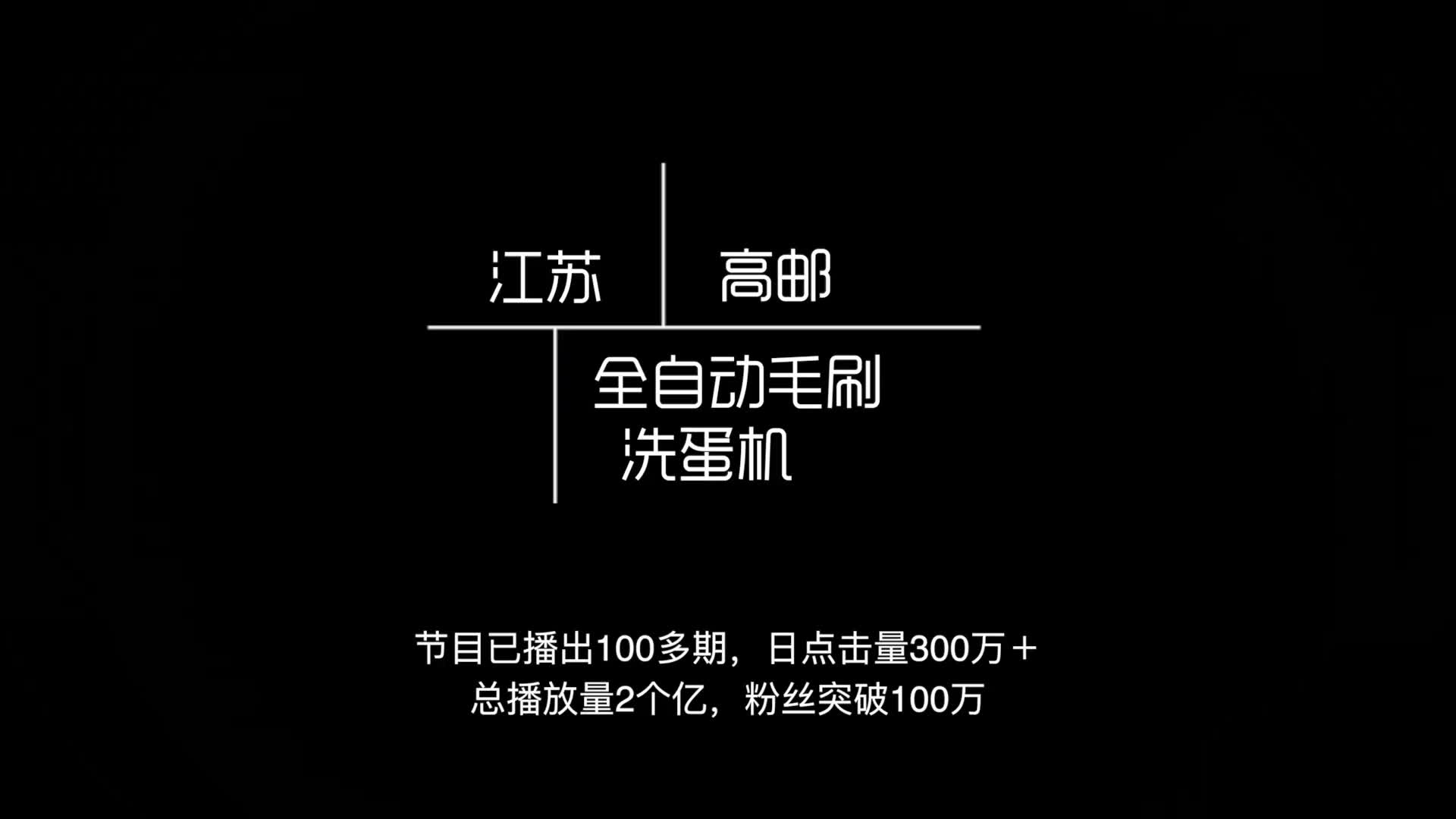 电路 电路图 电子 原理图 1920_1080