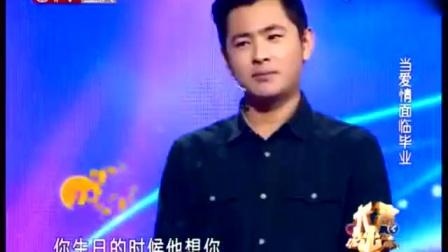 瞒着备胎男友照顾发烧的前男友, 涂磊: 发烧需要照顾一整夜吗?
