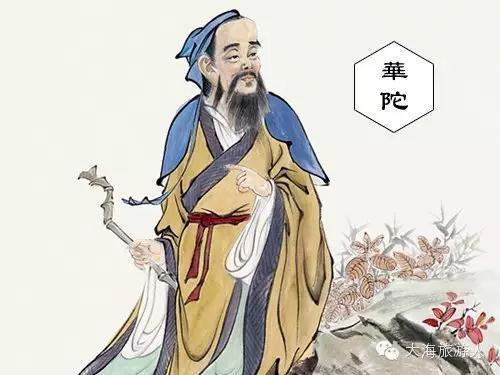 三国演义中这三人死的最憋屈, 蔡瑁 张允 张飞 魏延等均不上数图片