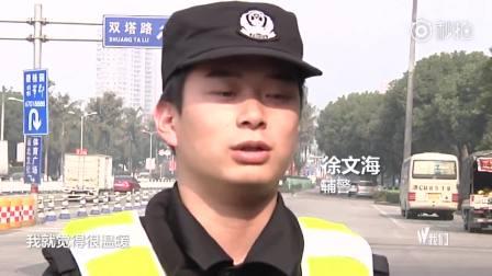 [浙江永嘉]好暖!陌生人给执勤特警送6杯热奶茶 备注: 感谢带来和谐社会