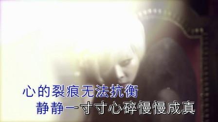 BBF-裂痕-KTV