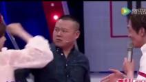 岳云鹏说李咏不是人,哈文听后笑的停不下来,这还是两口子吗