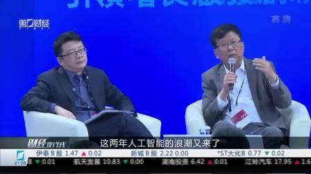 """黎江: 中国金融业正向""""互联网+人工智能""""模式转型"""