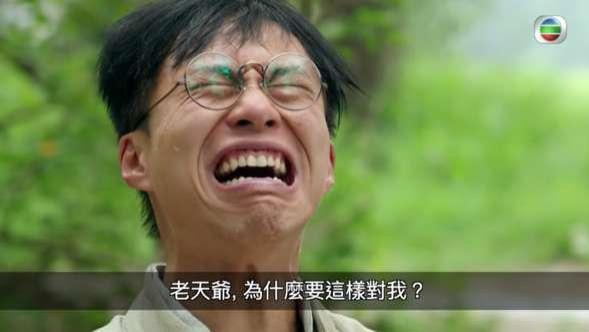 新剧中欲寻死却砸中重要部位TVB小生坦言没想到会变成笑点