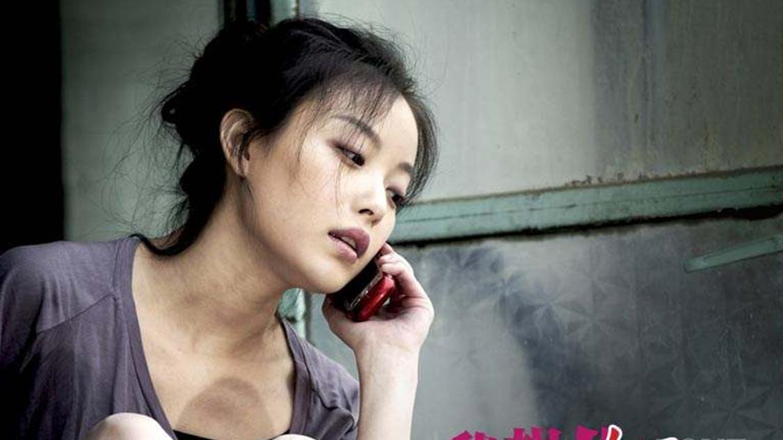 電影《我想和你好好的》, 女主可以為她所愛的人, 奉獻一切
