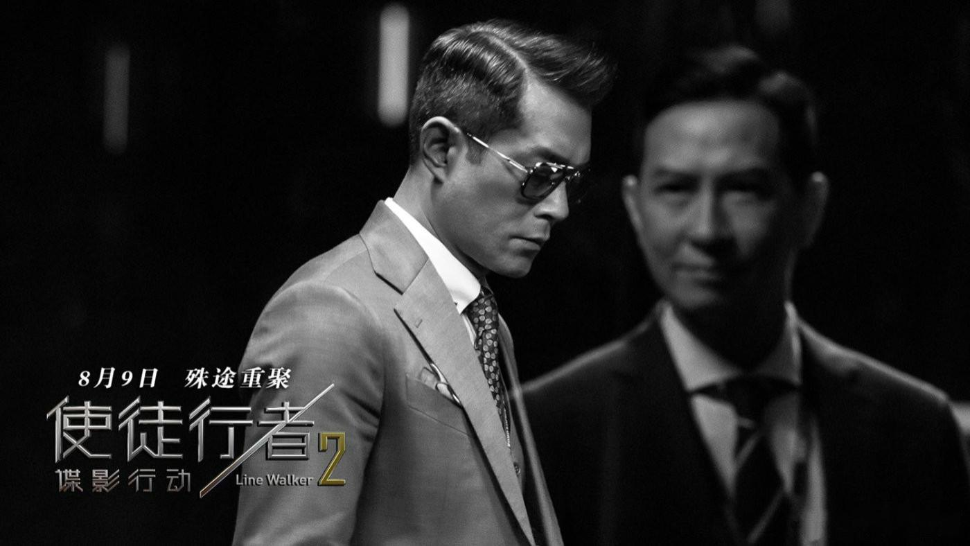 《扫毒2》狂飙11亿, 古天乐、张家辉, 谁会成为港片接班人