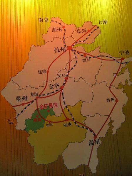 遂昌两日游-竹炭博物馆+金矿(附线路地图)