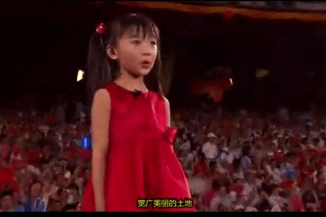 歌唱祖国 童声 林妙可