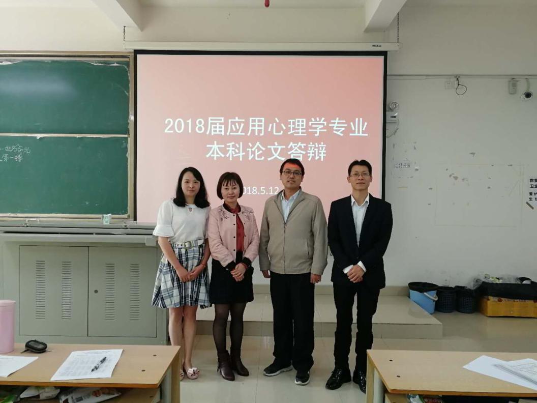 多名老师表示意义不大, 未来或取消 本科毕业论文纯是仪式感