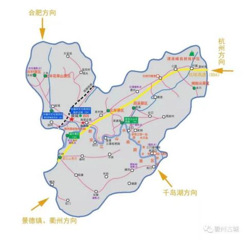 安徽歙县旅游地图
