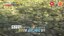 「RM」李光洙做坏事把别人的鱼都踢翻了并且诬赖是XX做的!