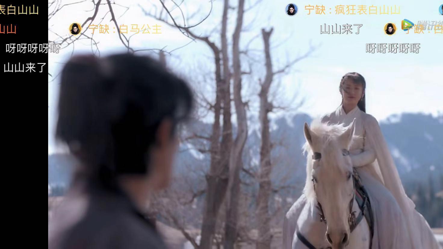 《將夜2》開播, 王鶴棣版寧缺比陳飛宇接地氣, 演技可圈可點