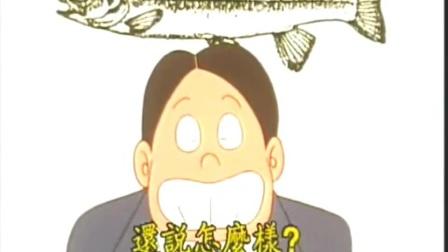 打开 打开 《哆啦a梦》大雄的爸爸妈妈原来是因为这个原因结婚才有了