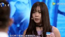 女友极度完美主义者 赵川直言太可怕 涂磊骂活着跟死了没区别?