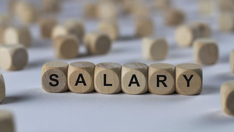 泉州洛江区合同制教师与编内教师同工同酬 工资 五险一金 绩效 职称评聘等一个样