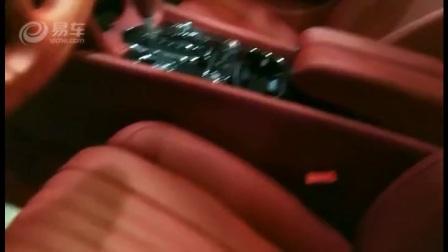 展厅展位宾利飞驰V8S鲸鱼黑全红内饰等土豪带走标准四