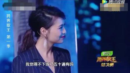 薛之谦对刘涛唱情歌,却被高晓松嫉妒: 长成这样的还会写歌?