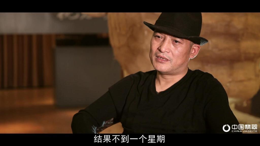 中国翡翠 | 四片惊世翡翠新年巨献,玉雕大师刘东《佛陀圣迹》