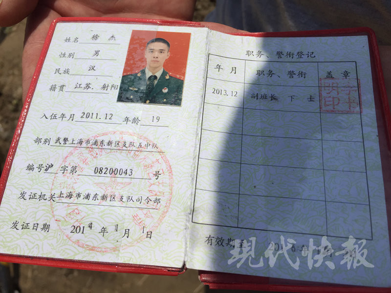 上海市职工休假_特殊   的志愿者,他叫徐杰,是武警上海市浦东新区支队五中队的战士.