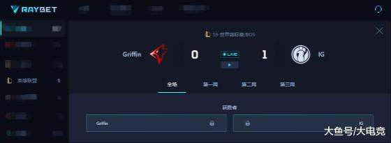 LOL-S9八强战: 感谢纳尔屡送大礼, IG艰难击败GRF, 1-0抢得先机!(图2)