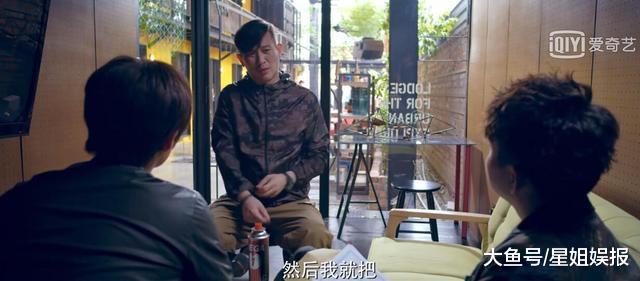 陈赫大学宿舍4人就他没火, 郑恺和他合伙开公司, 捧他当男主也没红!(图11)