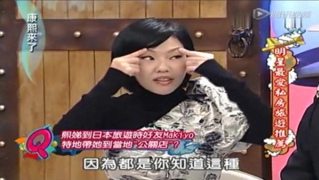 小S去日本牛郎店,直言牛郎丑到爆直接拍桌子走人!来看看有多丑